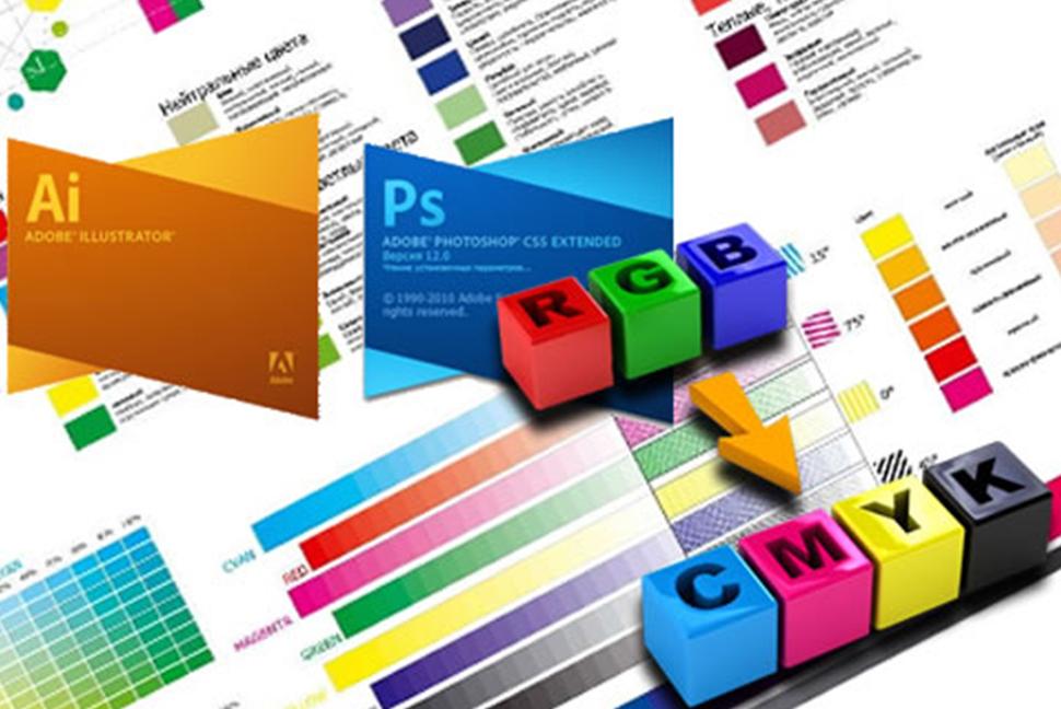 Требования к файлам для широкоформатной печати